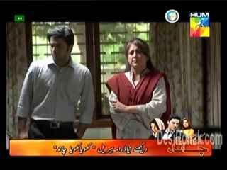 Ishq Hamari Galiyon Mein - Episode 4 - August 15, 2013 - Part 2