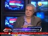 تغيير إتجاه مسيرة أنصار مرسي إلى دار القضاء بدلاً من رابعة العدوية