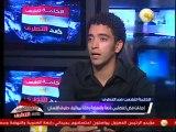 موقف منظمات حقوق الإنسان من فض إعتصامي رابعة والنهضة