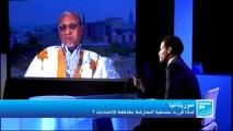 حوار  - محمد عبد الرحمن ولد أمين، نائب رئيس تكتل القوى الديمقراطية المعارضة في موريتانيا