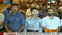 Channel i Morning News 14 Aug 2013(BD 9:00 AM)