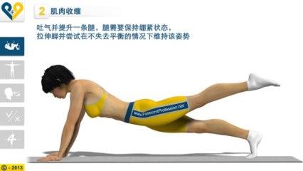 Leg Pull Down (直腿提升稳定运动)