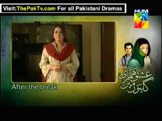 Ishq Hamari Galiyon Mein - Episode 3 - August 14, 2013