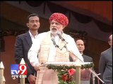 Tv9 Gujarat - Like we freed India from British we will free India from corruption,mistrust Modi