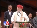 Tv9 Gujarat - PM mentioned the same problems that Pandit Nehru mentioned in1947 : Modi