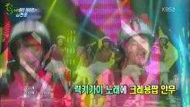 [Green501peas] SS501 Kim Hyun Joong - Guerilla Date Cut [AeabicSub]