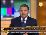 الإخوان: نرفض الحوار تحت رعاية شيخ الأزهر لدعمه 30 يونيو