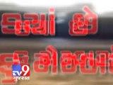 Tv9 Gujarat - INS Sindhurakshak tragedy 18 sailors not traced