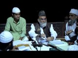 Shahi Imam of  Jama masjid confirming the moon sighting of Eid al- Fitr
