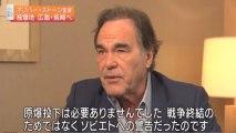 """オリバー・ストーン監督 日本の被災地を訪問 """"超大国""""アメリカの行方"""