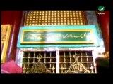 El Jebaly _ Amr Diab - Ya Sabour _the Patient (God)_ Ültras Âmr Ðiab