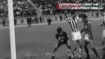 ΟΣΦΠ-ΠΑΟ 1-0 1968