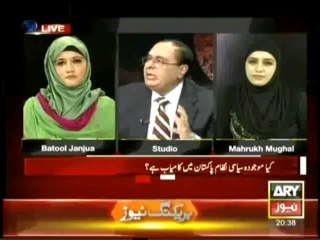 Sawal Yeh Hai - Is Recent Political System Successful In Pakistan? 18th August 2013