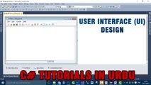 Part 1 - Create notepad using C# In Urdu (Intro UI Design)