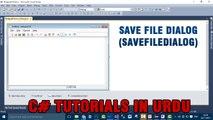 Part 3 - Create notepad using C# In Urdu (SaveFileDialog Example)