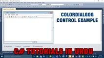 Part 8 - Create notepad using C# In Urdu (ColorDialog Example)