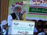 Azeem Tar Pakistan Convention 23th March 2005 Rawalpindi Mustafai Tehrik ( Dr Sharif Sialvi ) Mustafai Tv