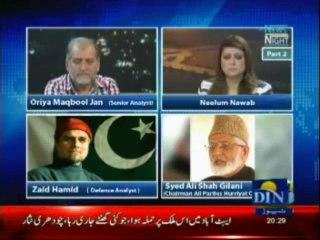 News Night With Neelum Nawab - 21st August 2013