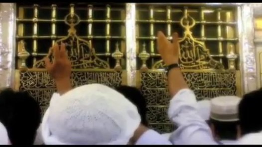 Ali Maula Qasida: Qasida Burda Sharif Recited By Dr Aamir Liaquat Hussain