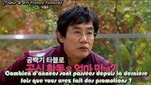 [Tablo & Epik High Fr Fansub] {VOSTFR}/preview Healing Camp (Ep 1 Part 1)