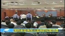 Le procès de Bo Xilai s'est ouvert