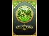 112.Surah Al-Ikhlas سورة الاخلاص - listen to the translation of the Holy Quran (English)