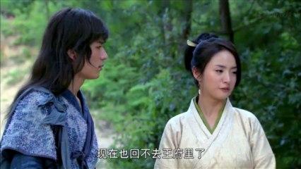 蘭陵王 第25集 Lanling Wang Ep25