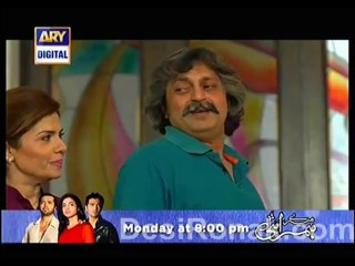 Yeh Shaadi Nahi Ho Sakti - Episode 13 - August 24, 2013 - Part 1