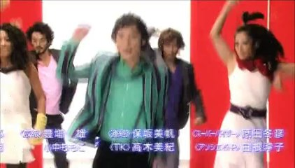 (2008.10.20) SMAP - Jazz - SMAPxSMAP - perf only