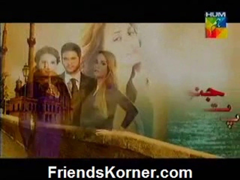 Junoon Tere Pyaar ka - Episode 151 Full - HUM TV Drama - 14th February 2014  Watch Free All TV Programs  Apna TV Zone_clip3