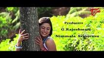 Ee Manase Movie Songs    Nalo Vundi Neevenani    Krishan Prasad    Deepika Das