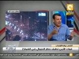 فضيحة قناة الجزيرة .. ميدان سفينكس على الجزيرة وميدان سفينكس من شباك احد المواطنين على الطبيعة