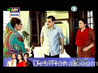Shab e Arzoo Ka Aalam - Episode 19 - August 31, 2013 - Part 1