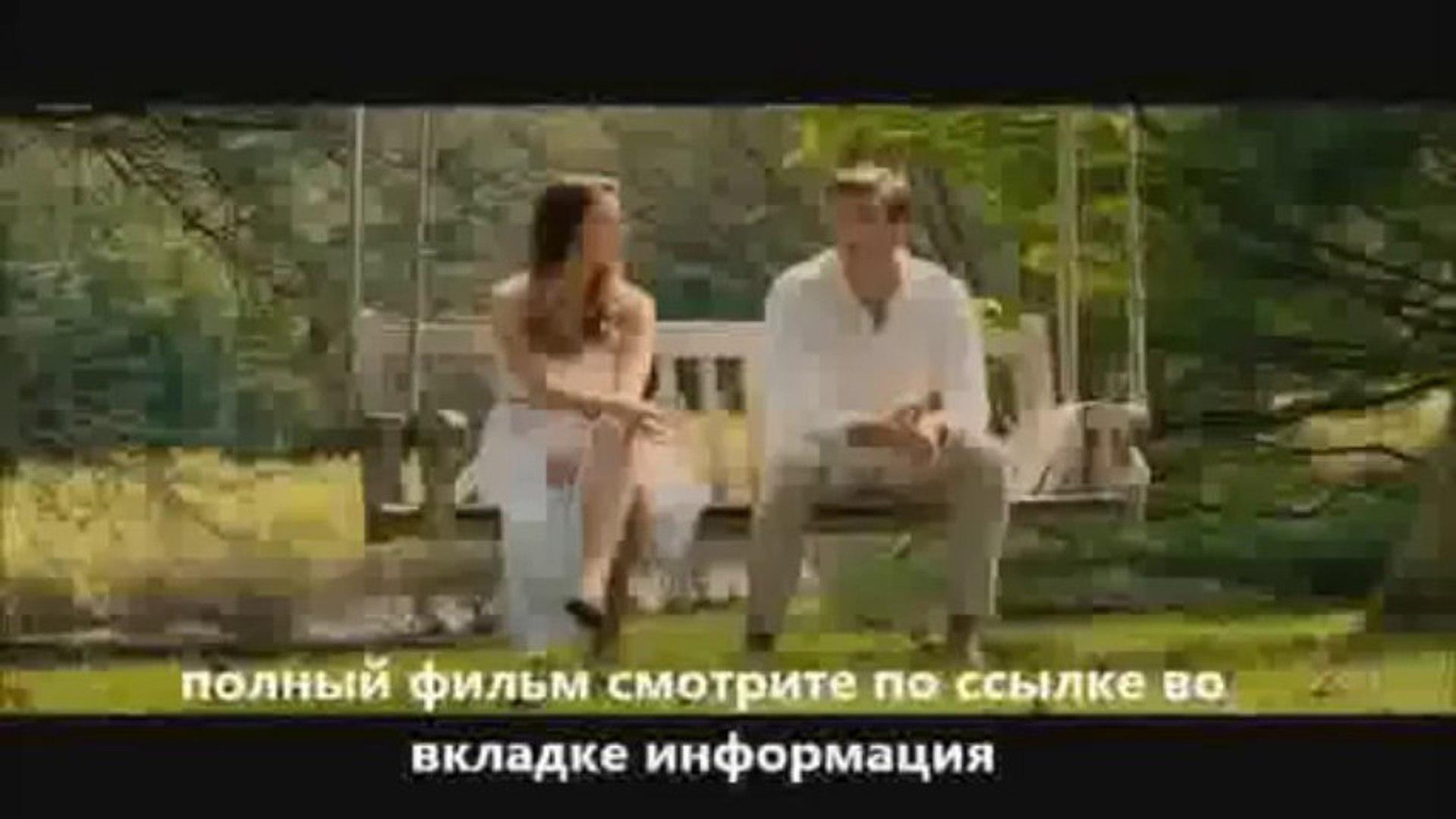 смотреть фильм Паранойя
