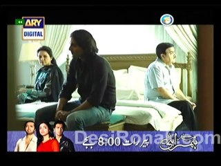 Shab e Arzoo Ka Aalam - Episode 19 - August 31, 2013 - Part 4