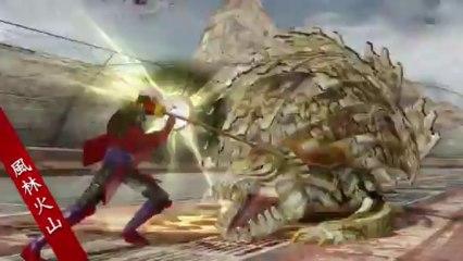 Fuurinkazan de Lightning Returns: Final Fantasy XIII