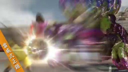 Shining Prince de Lightning Returns: Final Fantasy XIII
