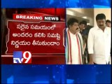 CM Kiran appeals ministers not to resign