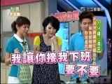 20130716-三道菜