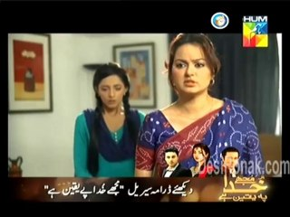 Ishq Hamari Galiyon Mein - Episode 14 - September 3, 2013 - Part 2