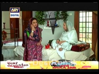 Meenu Ka Susral - September 3, 2013 - Part 1