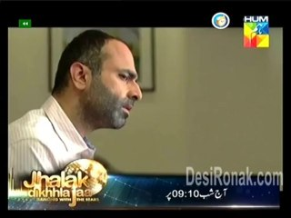Kadurat - Episode 8 - September 4, 2013 - Part 1