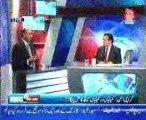 NBC OnAir EP 91 (Complete) 04 Sep 2013-Topic- Karachi Issue,Cabinet Meating in on Karachi Law & Order Situation, Guest- Faisal Sabzwari, Umer Cheema, Ahmed chunaey and Abdul Qadir Patel
