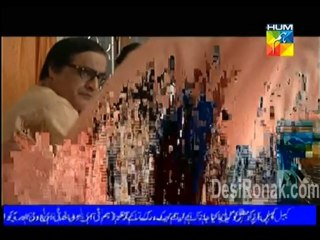 Rishtay Kuch Adhoray Se - Episode 4 - September 8, 2013 - Part 1