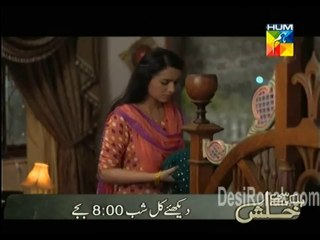 Rishtay Kuch Adhoray Se - Episode 4 - September 8, 2013 - Part 2