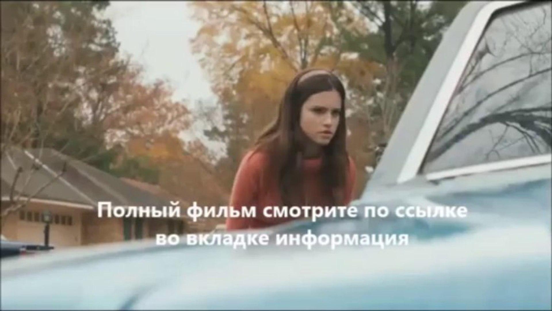 смотреть фильм Ледяной