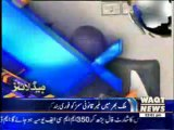 Waqtnews Headlines 03:00 PM 07 September 2013