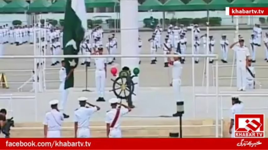 Defense Day: Tribute to Pakistan Navy