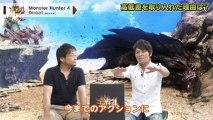Monster Hunter 4 (3DS) - Monster Hunter 4 Direct 08.09.2013