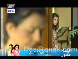 Darmiyan - Episode 5 - September 11, 2013 - Part 4